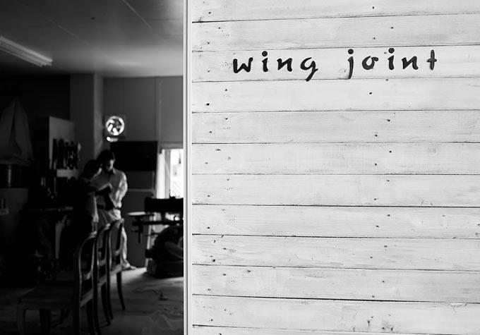 wing joint - オーダーチェアのウィングジョイント